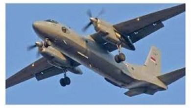 Photo of Cayó un avión militar ruso