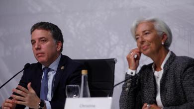 Photo of Conferencia de prensa de Christine Lagarde: las frases que dejó