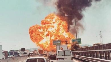 Photo of Italia: explosión en cadena, un muerto y 100 heridos