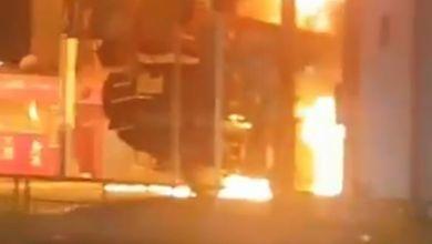 Photo of ¿Qué fueron las explosiones que se escucharon en el norte de Tres de Febrero?