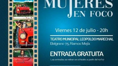 """Photo of El ciclo de cine Mujeres en Foco proyectará """"Locas de alegría"""""""