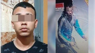 Photo of Fue detenido el presunto asesino del turista inglés en Puerto Madero