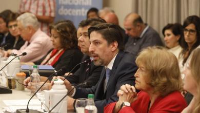 Photo of Agenda de la paritaria nacional  docente