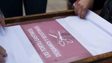 Photo of Se realizará la segunda jornada de visibilidad lésbica en San Justo