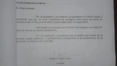 Photo of El HCD de Morón conformó la comisión investigadora al concejal Emiliano Catena