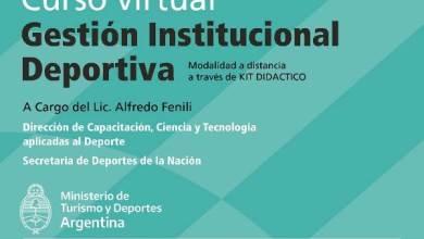 Photo of Curso virtual de Gestión Institucional Deportiva