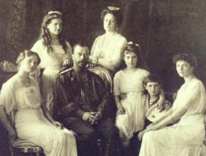 Retrato de familia del zar Nicolas II