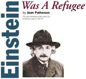 einstein-refugiado