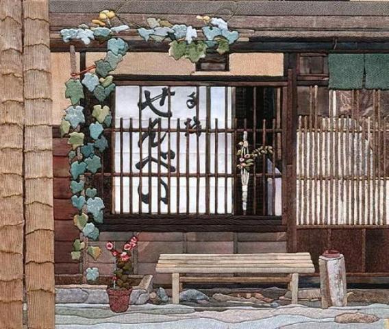 Arte japonés patchwork kinusayga