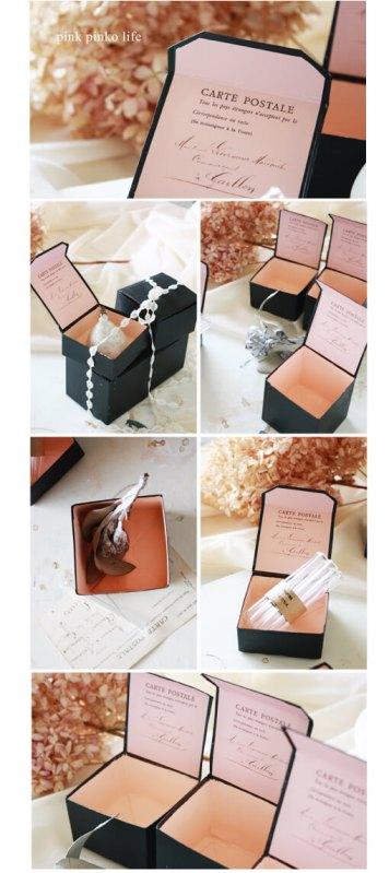 Ideas para reciclar cajas tetrapak 27