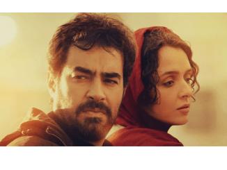 El Viajante de Asghar Farhadi