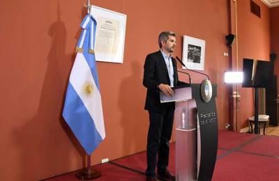 Marcos Peña
