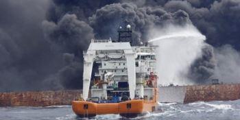 hundimiento, petrolero, China, Irán, Japón,