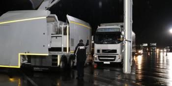 camión, rayos X, policía alemana, controles, curiosidades, vídeo y fotos, actualidad,