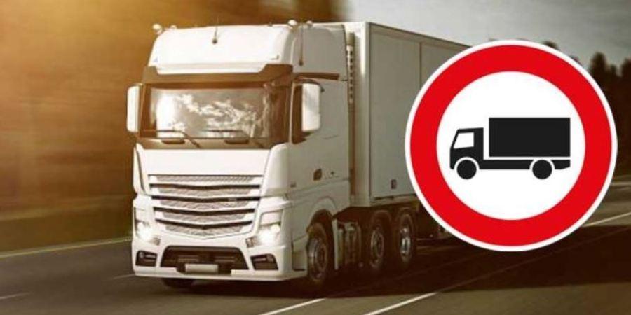 Cataluña mantiene las restricciones a camiones durante el puente