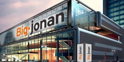Big Jonan, lanza, plataforma, eventos, virtuales, Argentinas,