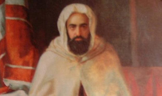 Peonzas del tiempo Homenaje a Ibn Arabí