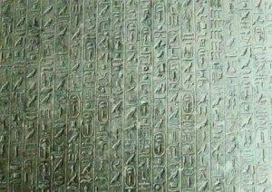 Jeroglíficos con los Textos de las pirámides en una pared de la pirámide de Teti