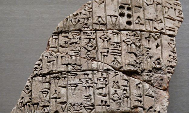 Código jurídico más antiguo del mundo: Código de Urukagina