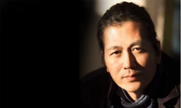 Byung-Chul Han filósofo y ensayista surcoreano