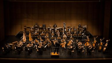 Photo of Temporada de Música da Casa de Ópera do Cabo Espichel