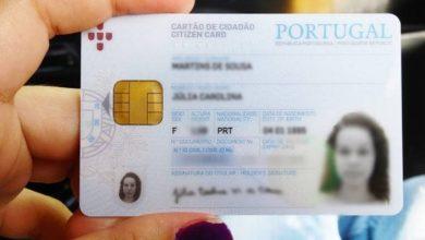 Photo of Cartão do Cidadão em testes para ser renovado no multibanco
