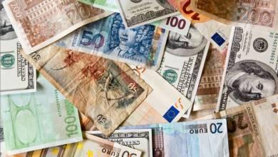 Photo of Número de milionários e multimilionários aumenta 8,8%