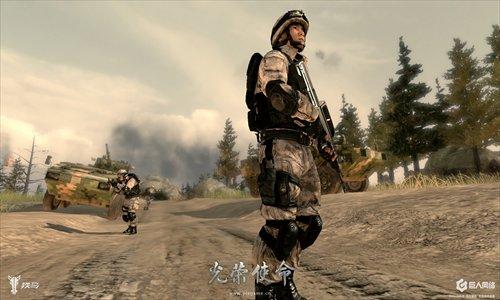 Imagem do videogame em que os chineses lutam contra inimigos que parecem americanos
