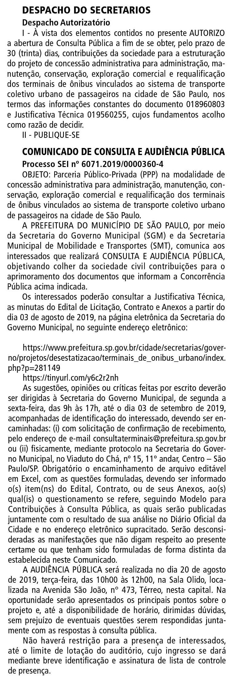 revoga_terminal.png