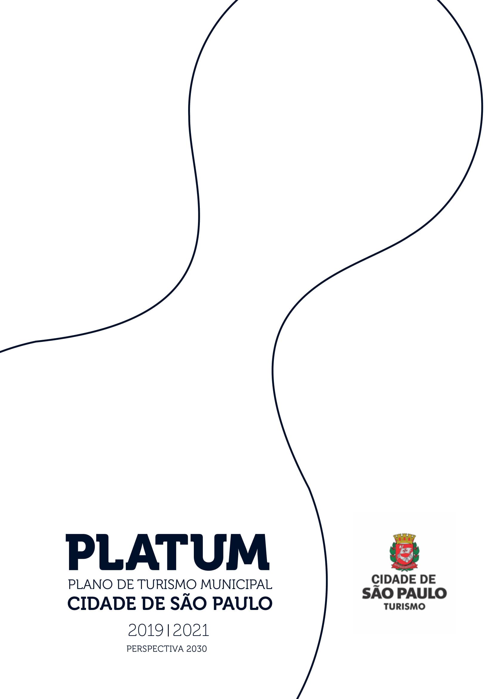 platum_1594747759-003