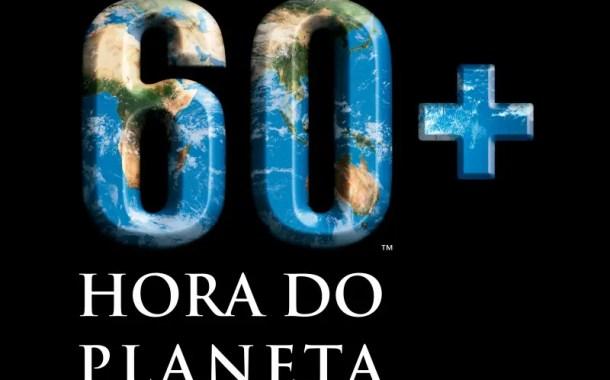 Staybridge Suites São Paulo incrementa ações para a Hora do Planeta