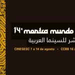 14ª Mostra Mundo Árabe de Cinema acontece de 7 a 14 de agosto no CineSesc