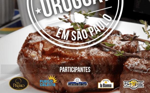 São Paulo surpreende Uruguai em celebração a Data Nacional