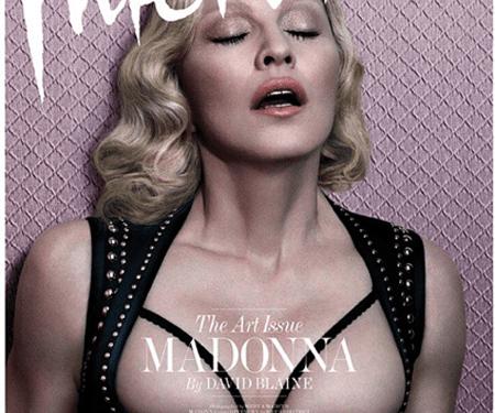 Madonna, quien no es la primera vez que se quita la ropa y muestra su cuerpo desnudo, promete ser sensación con esta nueva portada