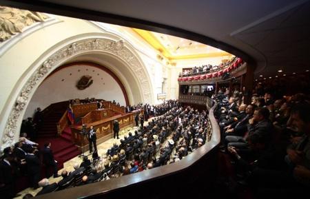 En la sesión extraordinaria estuvo presente el cuerpo diplomático acreditado en el país