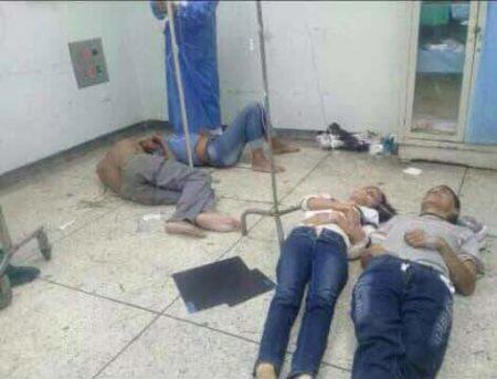 Hospital Central de Maracay desahuciado