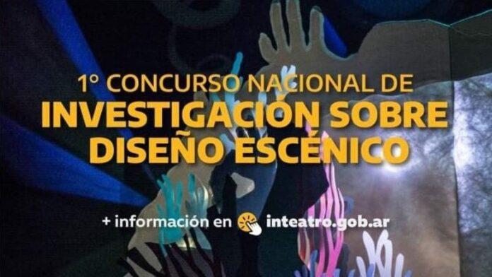 Concurso de diseño escénico del INT, con premios de $30.000 | Diario Primera Linea