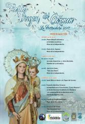 CARTEL Y PROGRAMA FIESTAS DEL CARMEN LA HERRADURA 17