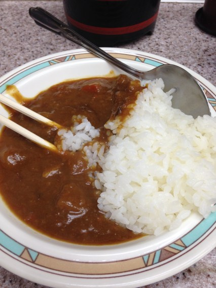 rice curry giapponese