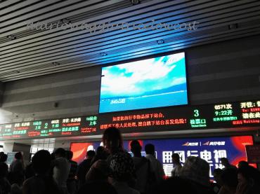 Tabellone dei Treni a Pechino