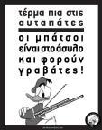 stickerz 3-page-001