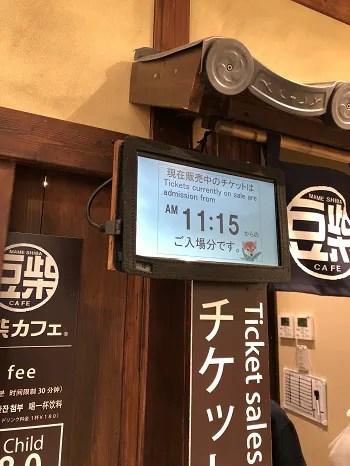 豆柴カフェ 福岡