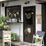 Merci Cafe (ふじみ野)
