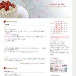 苺ケーキテンプレート