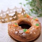 1月6日公現祭に食される「ブリオッシュ・デ・ロワ」