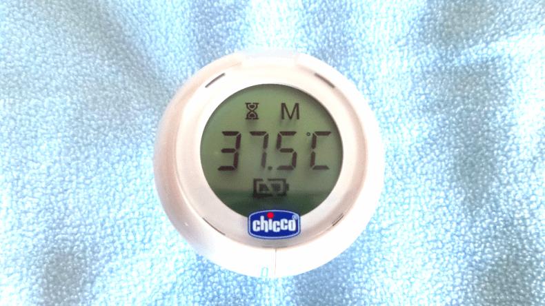2015-06-26 15.50.17