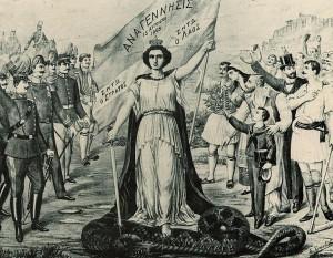 Litografi pas grushtit të shtetit nga ushtarakët në Greqi më 1909. Greqia paraqitet si një ushtarak që shkel gjarprin e madh të korrupsionit politik.