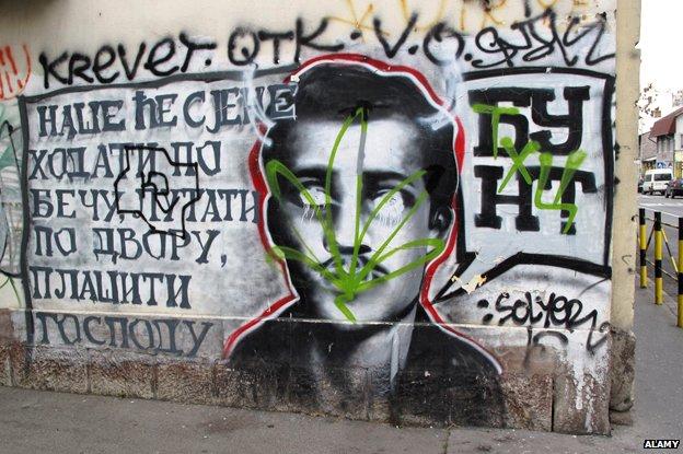 _75828583_gavrilo-graffiti