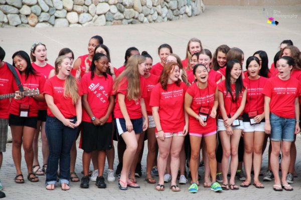 Chinese immersion camp at at Swarthmore College in Pennsylvania, Summer 2012.