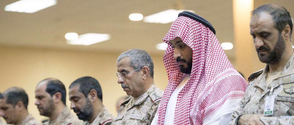 Ambiciones nucleares saudíes